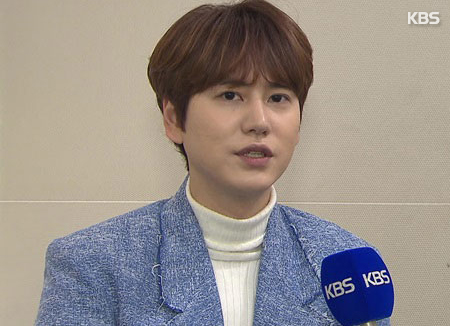 Kyuhyun To Release Single Before Military Enlistment