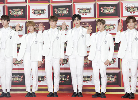 ASTRO To Hold First Solo Concert