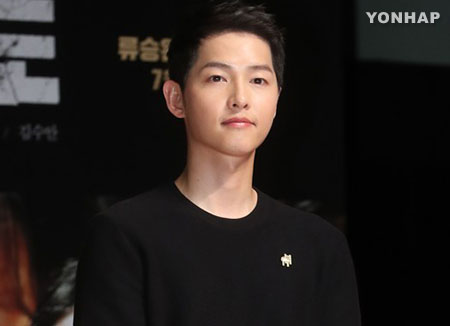 Song Joong Ki selected to host 2017 MAMA