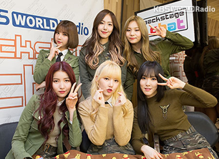 GFriend to hold first solo concert