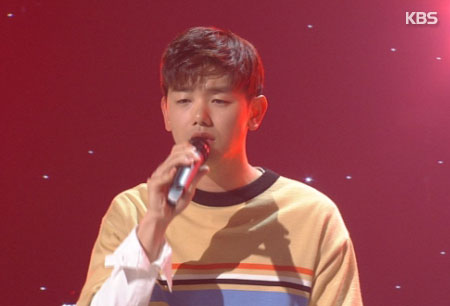 Eric Nam reveals album cover for latest release