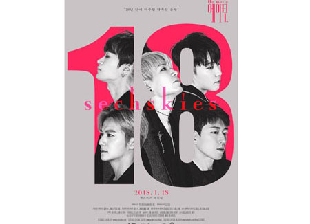 Documentary on the comeback of 90s band Sechskies to open in theaters