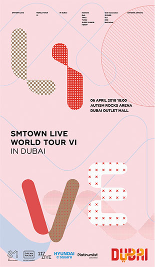 SM Entertainment artists to throw joint gala concert in Dubai
