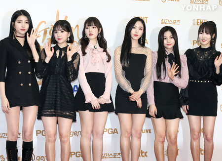 GFriend to release new EP this month