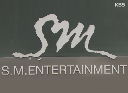SM Entertainment to open museum dedicated to Kpop