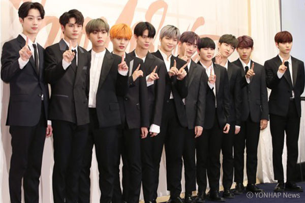 Wanna One releases new record
