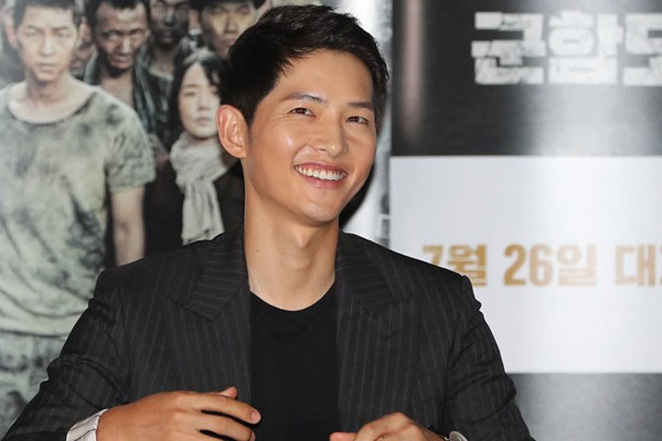 Actor Song Joong ki cast in new TV series