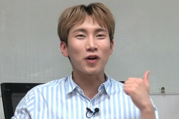 BTOBs Eunkwang enlists for mandatory military service