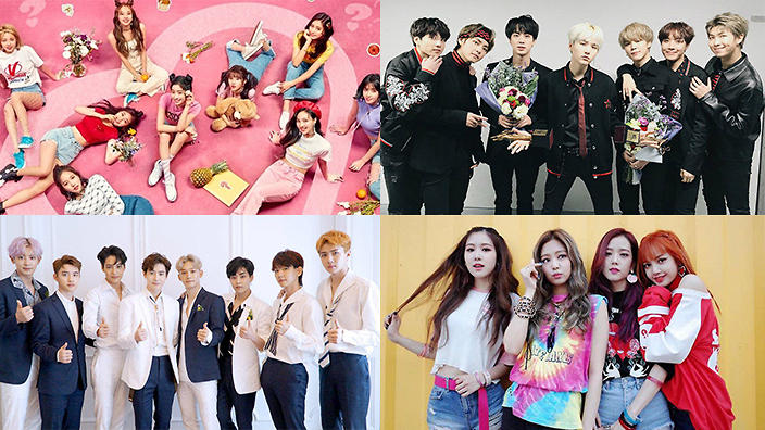 33rd Golden Disc Awards nominees announced
