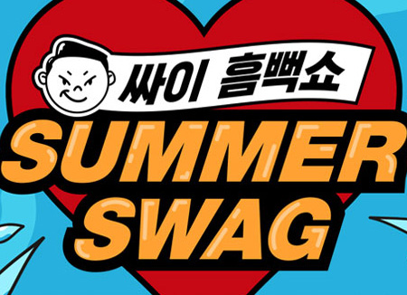 PSY To Hold Summer Concert In Korea